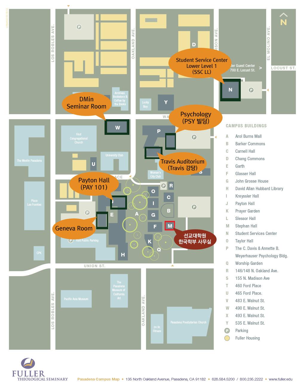 캠퍼스 이름 Campus Map.jpg
