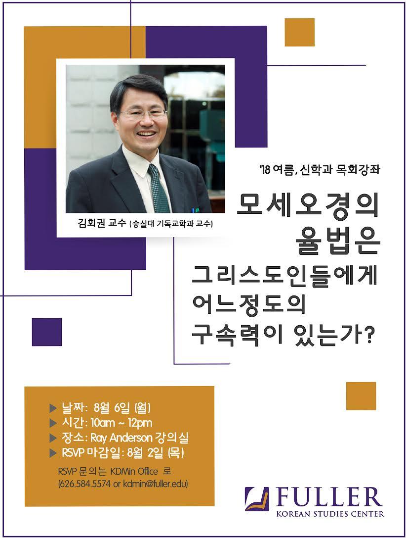 KDMin 포스터.jpg