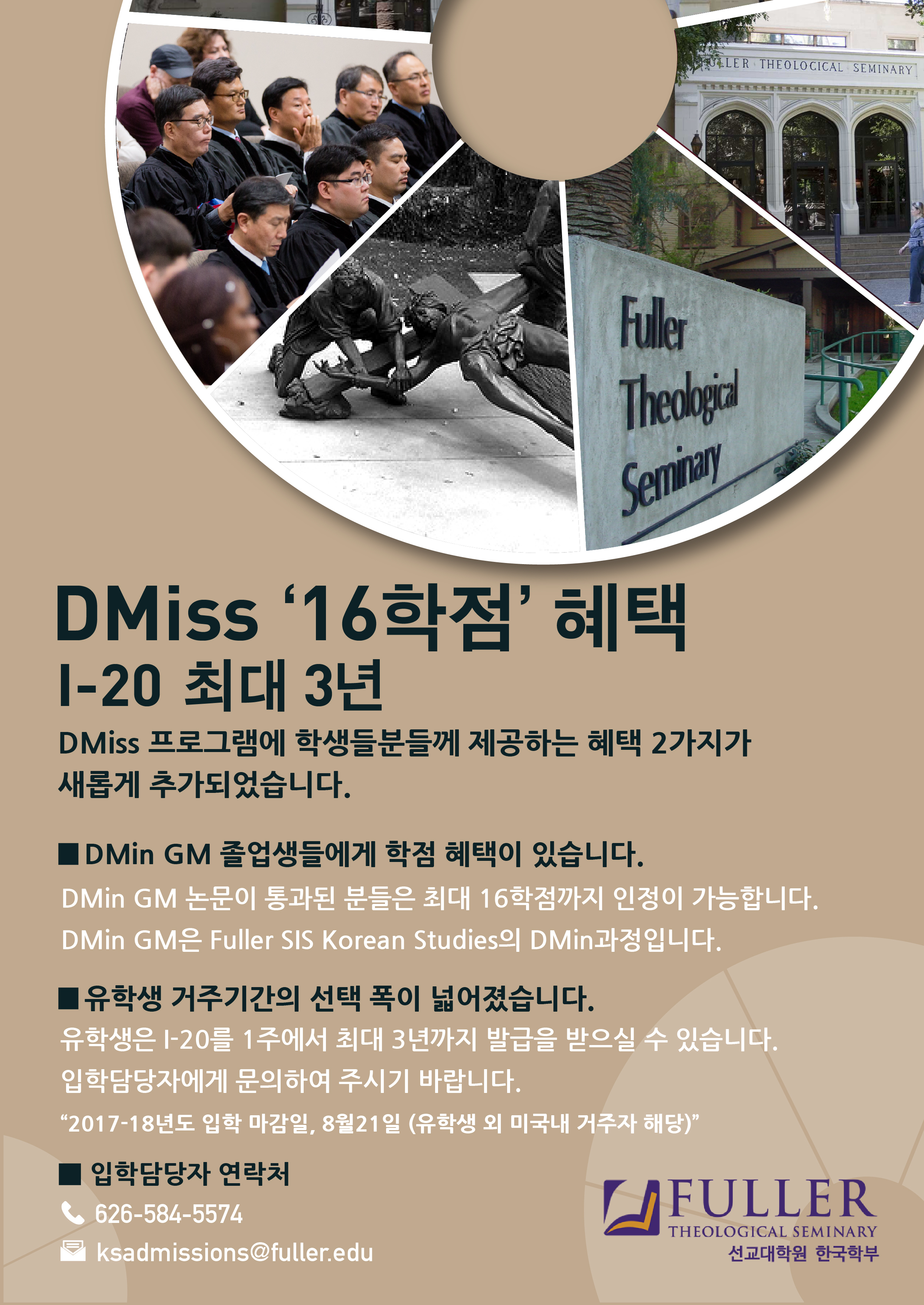 poster DMiss 16 credit I-20 3 year.jpg