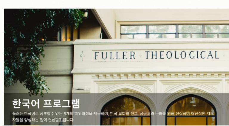 Korean-Studies-Center-Hero-2-768x425.png