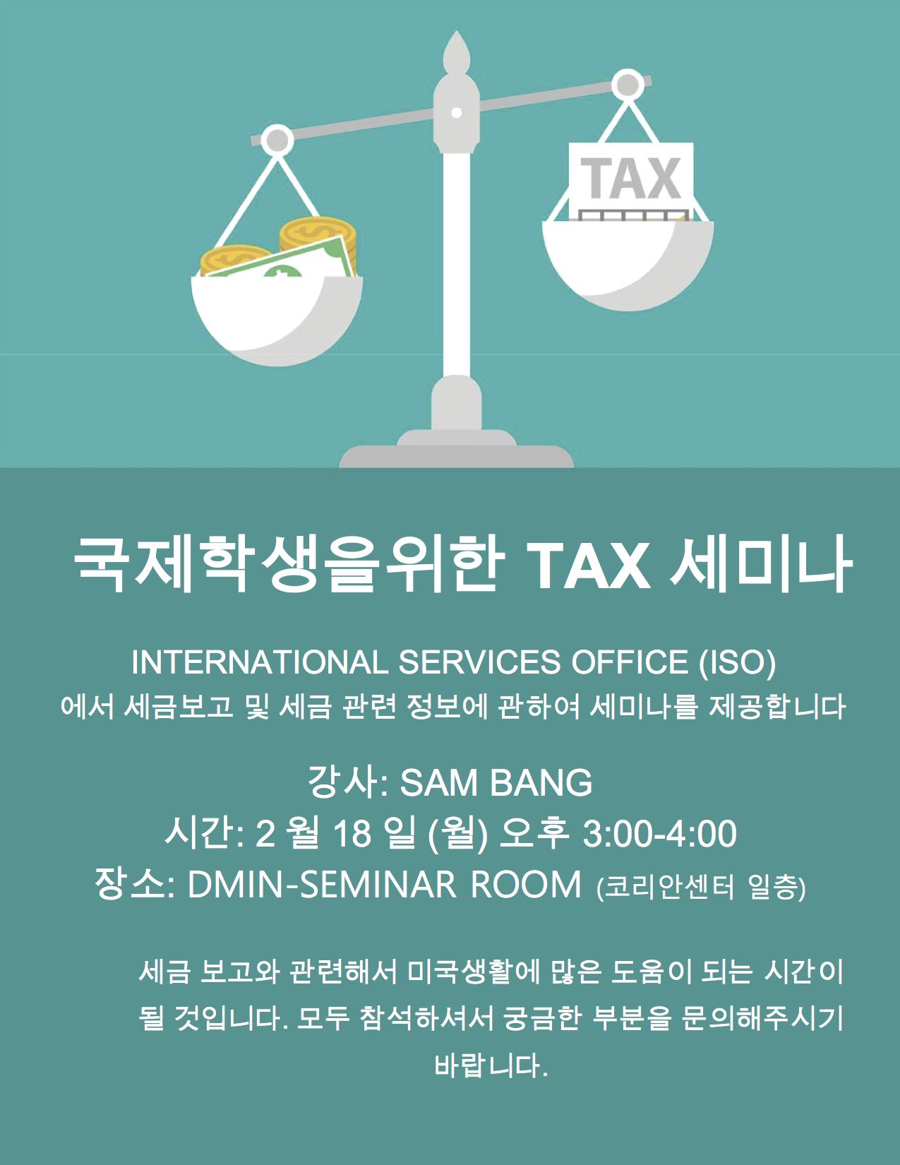 Korean_Tax Seminar.jpg